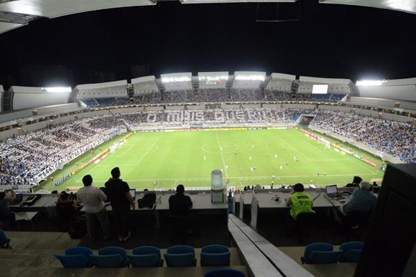 A torcida do ABC quebrou recorde de público no jogo contra o Vasco da Gama. (Foto: Frankie Marcone)