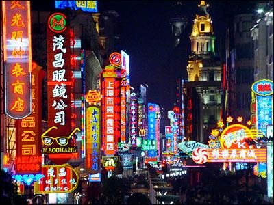 China devlp2