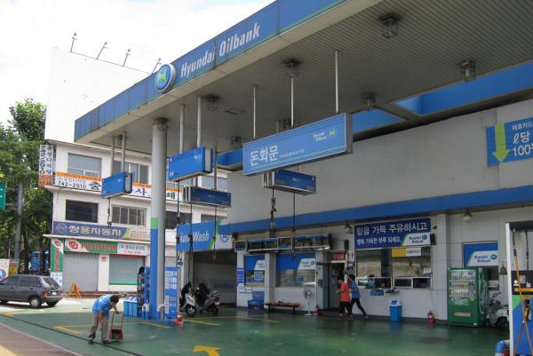 fuel-station-hyundai